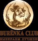 BURЁNKA CLUB