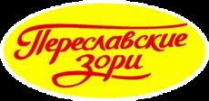 Переславские Зори